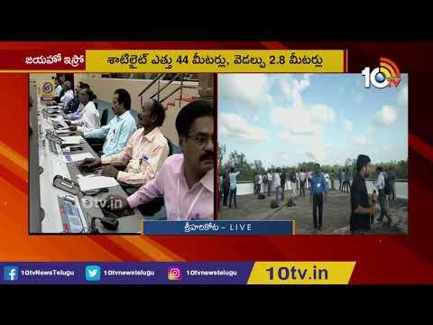 కంగ్రాట్స్ ఇస్రో : నిప్పులు చిమ్ముకిొంటూ 50సారి PSLV..  ISRO Launches Spy Satellite From Sriharikota