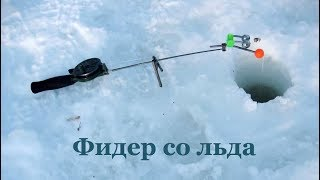 Зимняя рыбалка на леща оснастка