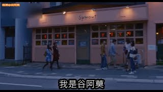 #657【谷阿莫】5分鐘看完2017女高中生被警察叔叔帶回家的電影《P與JK》