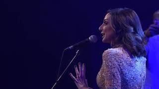اغاني حصرية أنغام - ليلى   من حفل الكويت عيد الفطر 2019 تحميل MP3