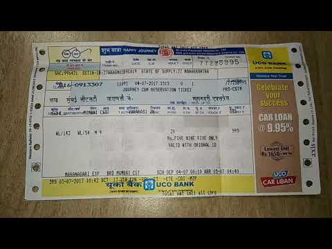Indian Railway Reservation Ticket || Explain In Detail || Hindi Mp3