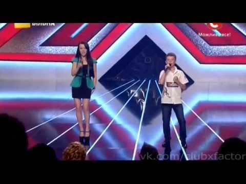 «Х-фактор-5» /  Марина и Евгений- Наш звездный час(С.Лазарев и К.Ларина cover) HD