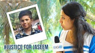 ജസീമിന്റെ മരണം തെളിവുകൾ വിരൽ ചൂണ്ടുന്നത് കൊലപാതകത്തിലേക്ക് | Jaseem Murder | Big14 News | Kasaragod