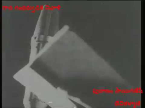 Ghantasala Rare Video