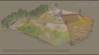 Полигон Софроны, визуализация рельефа и проектируемой поверхности