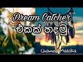 how to make Dream Catcher (sinhala )