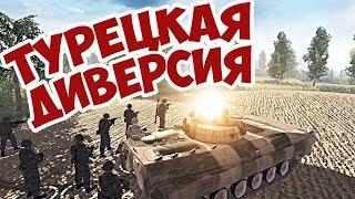 Нападение Турции на Армянскую Военную Базу!