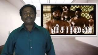 Visaranai Review - Vetri Maran,Attakathi Dinesh - Tamil Talkies
