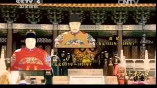 20140917 国宝档案  御窑传奇——神秘龙缸窑