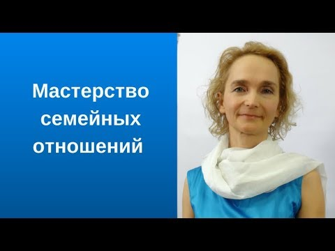 Астролог юлия иванова