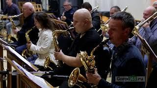 С пятницей поздравляет липецкий джазовый оркестр