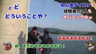 #011熊本県八代前川リーズナブルルアーでシーバスを狙う!後半リーズナブルルアーシーバス
