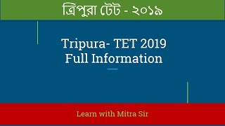 T-TET 2019  Introduction, Information about Tripura TET,
