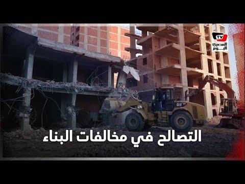 ٥٠ جنيها للمتر..القاهرة تعيد تحديد سعر المتر المسطح للتصالح