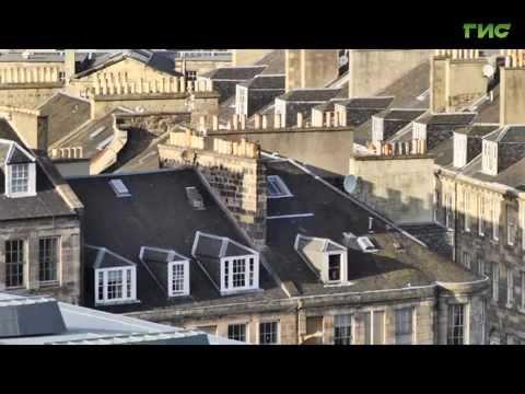 #293 Туризм. Шотландия. Эдинбург