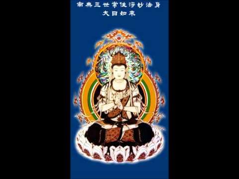 93/143-Chương Kim Cang Tạng (Kinh Viên Giác)-Phật Học Phổ Thông