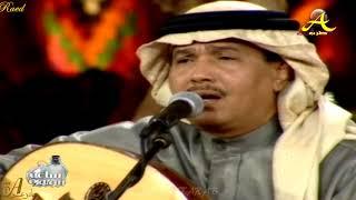 تحميل اغاني محمد عبده - الأماكن - جلسة روتانا مع أحلام 2006 - HD MP3