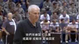 聖安東尼奧馬刺:The Beautiful Game  (中文字幕)