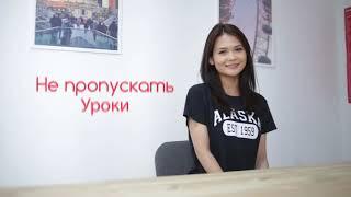 """Курсы английского языка """"LANGO"""" в Атырау"""