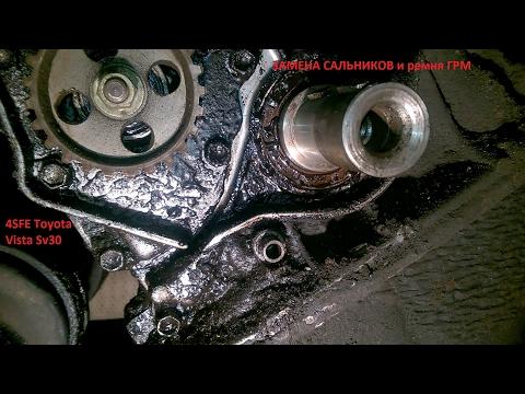 Фото к видео: Замена ремня ГРМ и Сальников 4sfe toyota vista sv30
