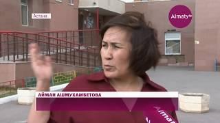 """Жилищные """"войны"""":  в Астане жители высоток жалуются на работу КСК  (08.06.18)"""