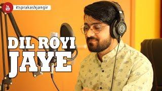 Dil Royi Jaye | Arijit Singh, Rochak Kohli, Kumaar | Cover by Prakash Jangir