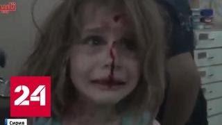 Euronews выпустил антироссийскую фальшивку о Сирии