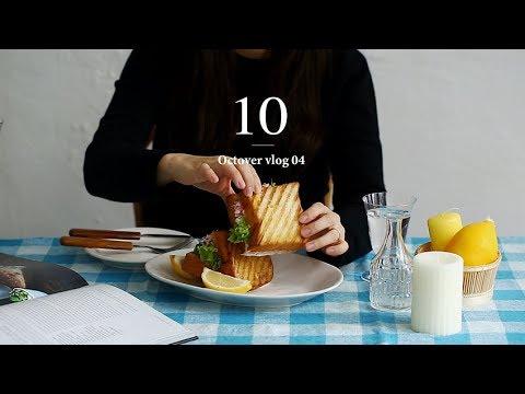 [ENG] 마지 브이로그 maji vlogㅣ 띵굴시장도 다녀오고 화과자도 배운 지난 주ㅣ집밥일상(연어덮밥, 게살샌드위치)