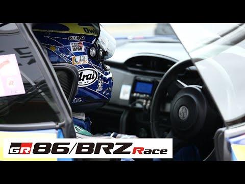 86/BRZ Race第1戦もてぎ 86レースの魅力がわかる動画