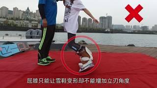 王家凌 XLab口袋教学系列 —  33、为什么基础阶段要练习直立滑行
