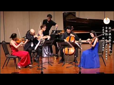古典風華-鋼琴五重奏篇