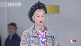 CHANEL Seoul Cruise Collection 2015 2016 By Fashion Channel