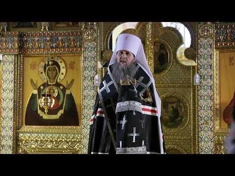 Митрополит Даниил прочитал первую часть Великого канона преподобного Андрея Критского