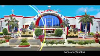 Calvary Temple....Largest single Church in India