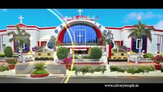 Largest Single Church
