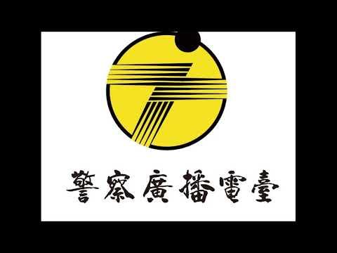 警察廣播電臺-蔬花果休眠保鮮包裝系統