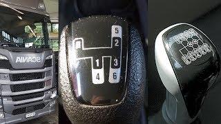 Коробка передач на грузовике. Как переключать?