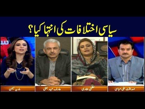 Sawal Yeh Hai | Maria Memon | ARYNews | 11 January 2019