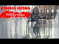 ASMAUL HUSNA(MUSIC VIDEO)