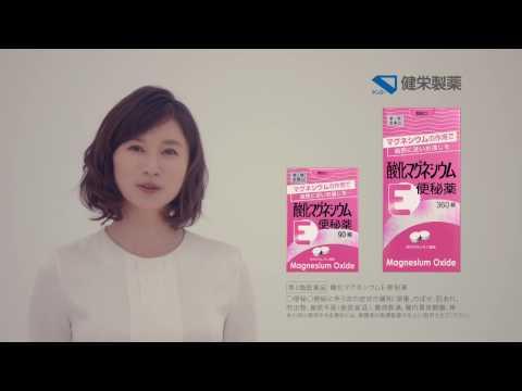 【アスクル】酸化マグネシウムE便秘薬 360錠 健栄製薬【第3類医薬品】 通販 - ASKUL(公式)