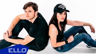 Labeo - Новая музыка / ELLO UP^ /