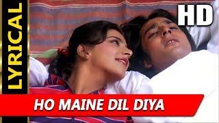 Ho Maine Dil Diya With Lyrics | Lata Mangeshkar   - YouTube