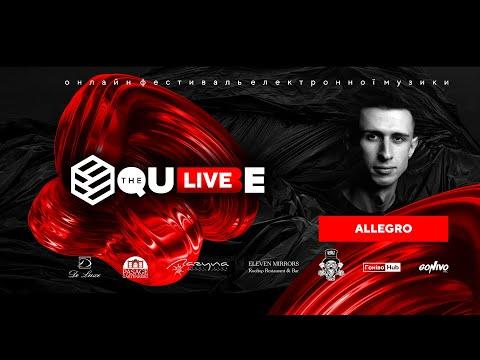 DJ ALLEGRO - диджей на свадьбу Ровно, Львов, Киев, відео 6