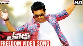Freedom Mp3 Song - Yevadu Video Songs - Ram Charan, Allu Arjun, Shruti Hassan, Kajal