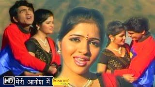 Mere Aagosh Me | Uttar Kumar ( Dhakad Chhora   - YouTube