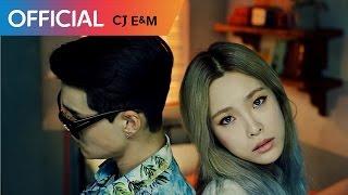헤이즈 (Heize)   And July (Feat. DEAN, DJ Friz) (Teaser)