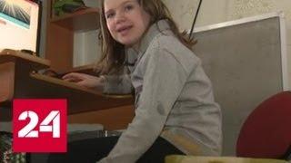 Перчиковы не уважили: девочку, написавшую Путину письмо, затравили сельчане - Россия 24