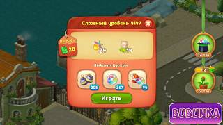 GardenScapes Level 4147 HD