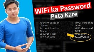 How to Find Your Wi-Fi Password [2 Method] ? wifi ka password kaise pata kare hindi me - Download this Video in MP3, M4A, WEBM, MP4, 3GP