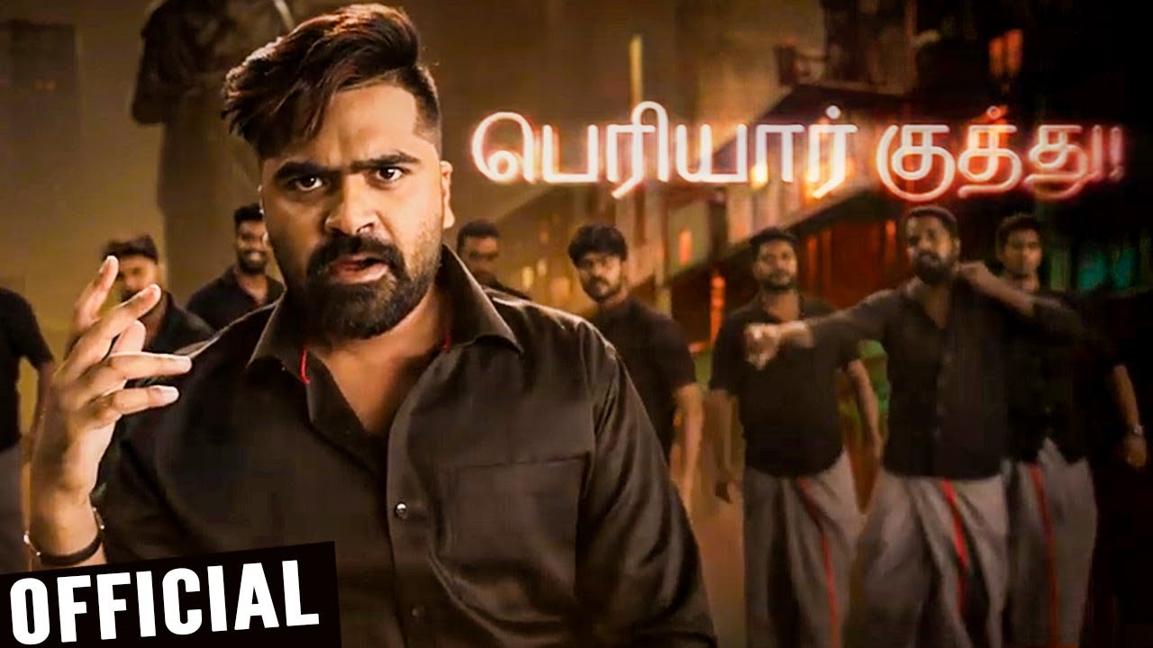Simbus Periyar Kuthu - Official Video Song Review and Reactions | Music Video
